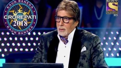 Photo of KBC- The most popular Indian television gaming show