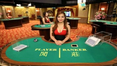 Photo of Baccarat: The Industry's New Hype