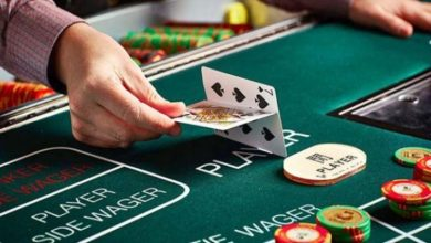 Photo of Benefits of playing Baccarat online