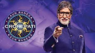 Photo of Important things you should know for KBC Winner List 2021