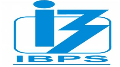 Photo of IBPS SO 2021- Complete Guide to the Recruitment Process