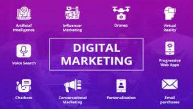 Photo of Top 4 Digital Advertising Trends of 2021