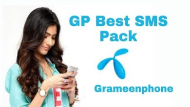 Photo of Pass Your Time With SMS Conversation—Buy GP SMS Pack