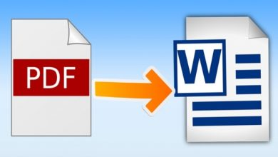 Photo of Top 5 tool for convert PDF file